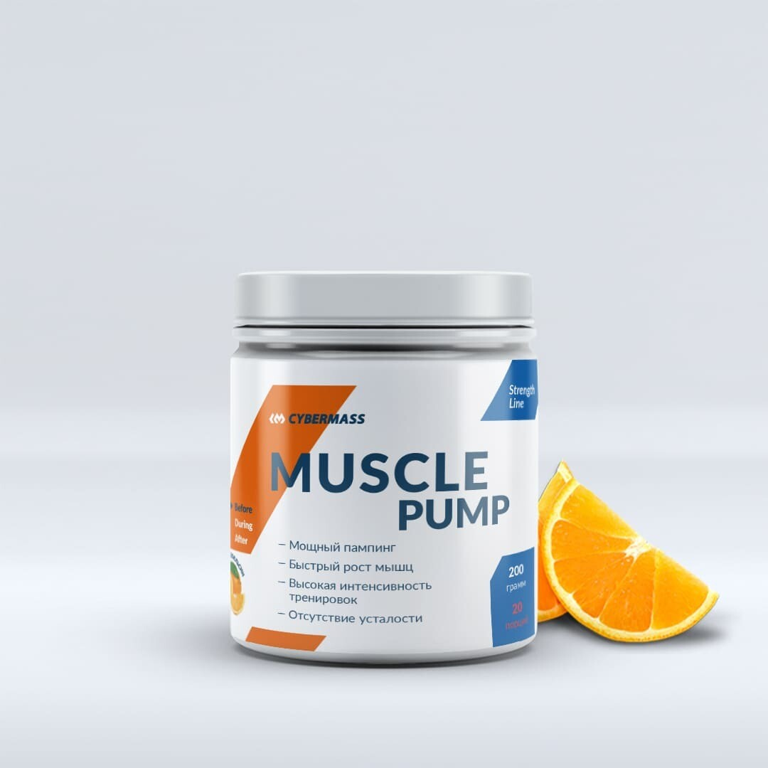 Muscule Pump CyberMass