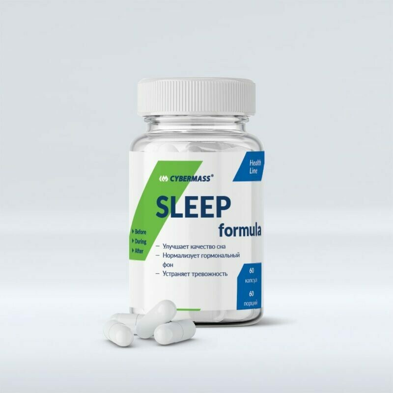 Sleep Formula CyberMass