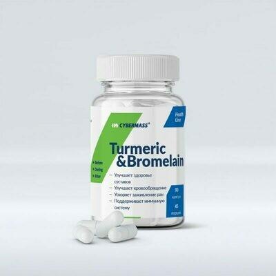 Turmeric & Bromelain CyberMass