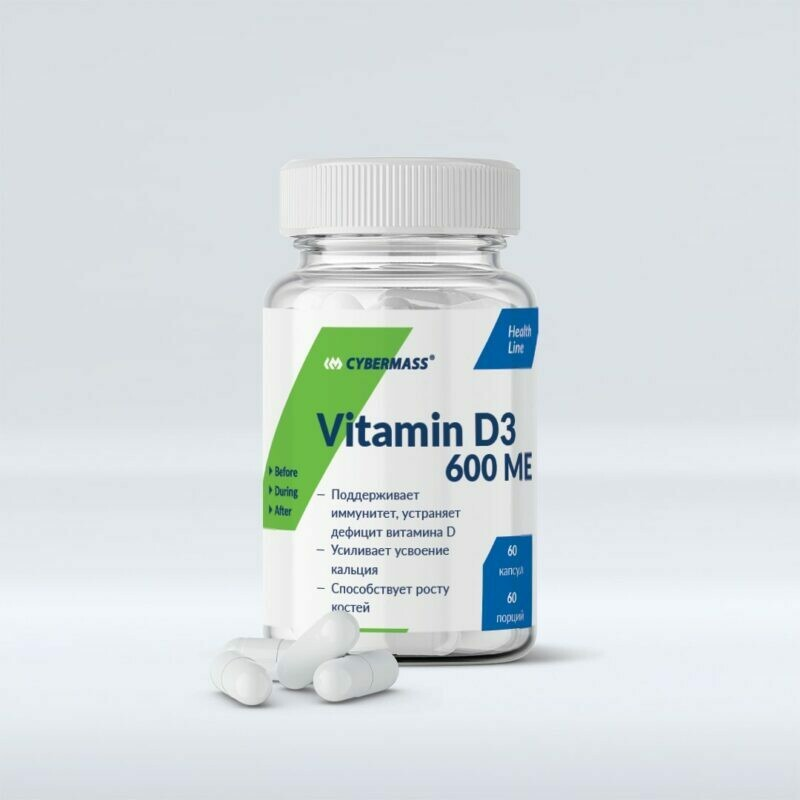 Vitamin D3 CyberMass