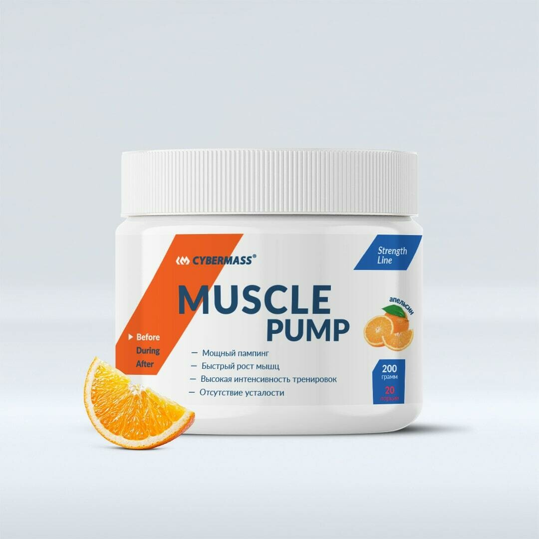 Muscle Pump Cybermass