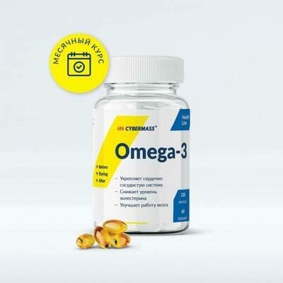 Omega-3 Cybermass