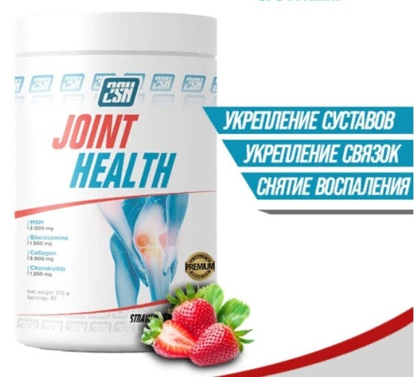 Joint Health 2SN
