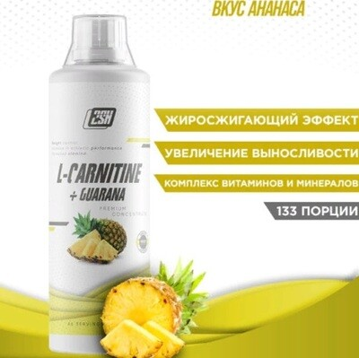 L-Carnitine + Guarana 2SN