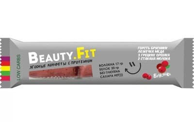 Ягодные конфеты с протеином Beauty Fit