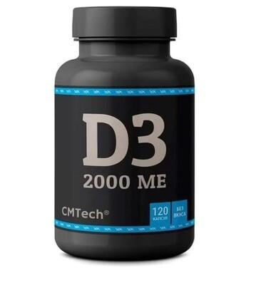 Vitamin D3 2000 МЕ CMTech