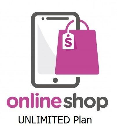E-Shop UNLIMITED Plan