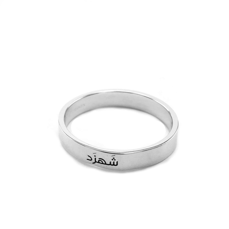 Men's Custom Ring