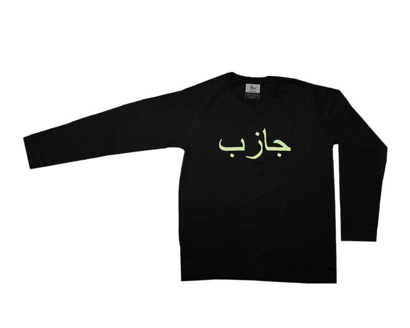Unisex Custom Full Sleeve Shirts - Black