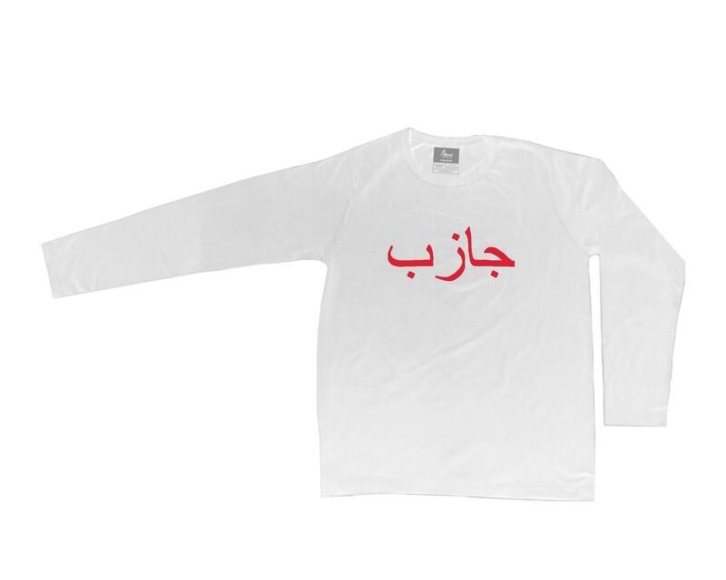 Unisex Custom Full Sleeve Shirts - White