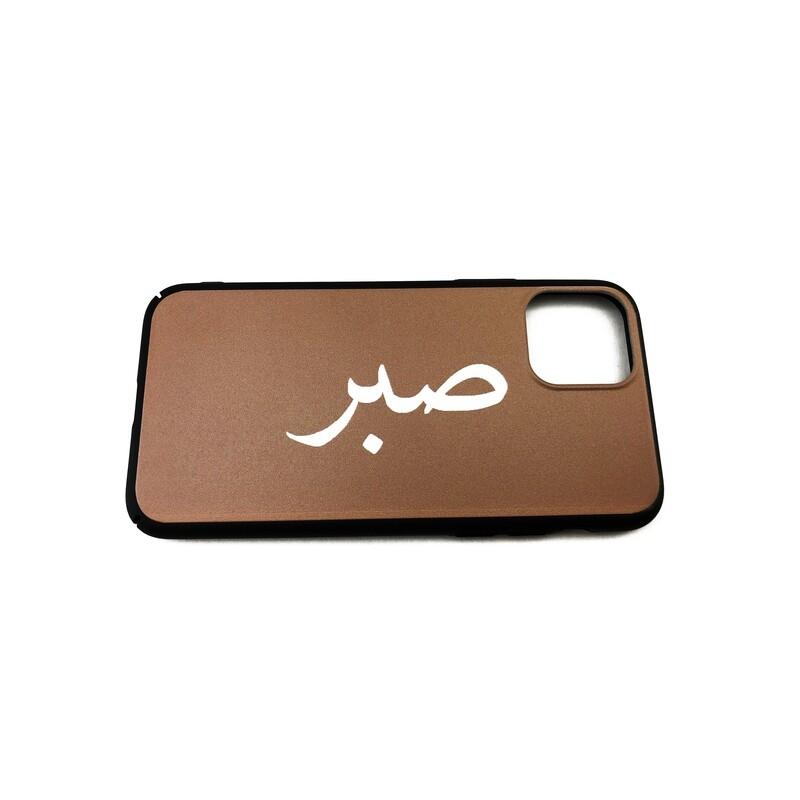 Custom Cell Phone Case - iPhone