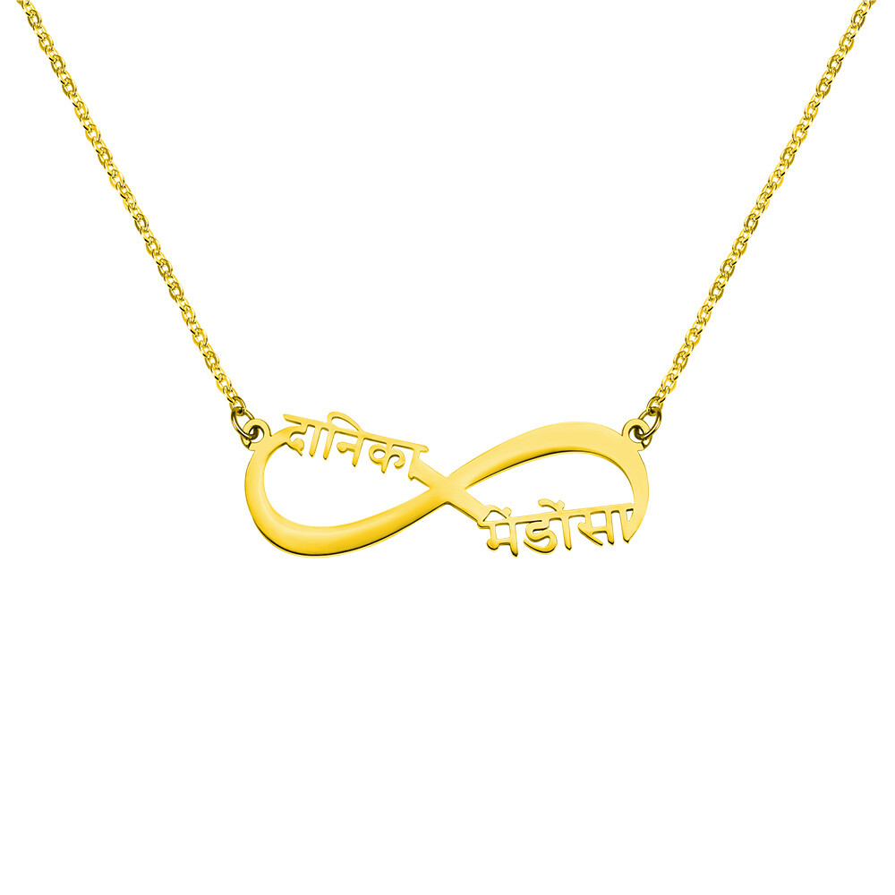 Women's Infinity Two Name Necklace