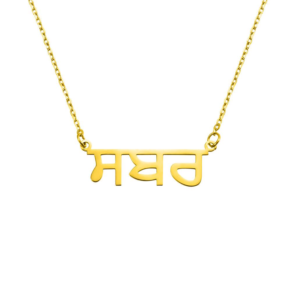 Women's Custom Necklace
