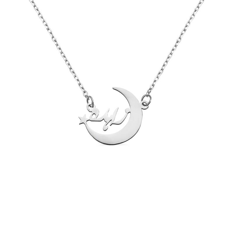 Women's Custom Crescent Necklace