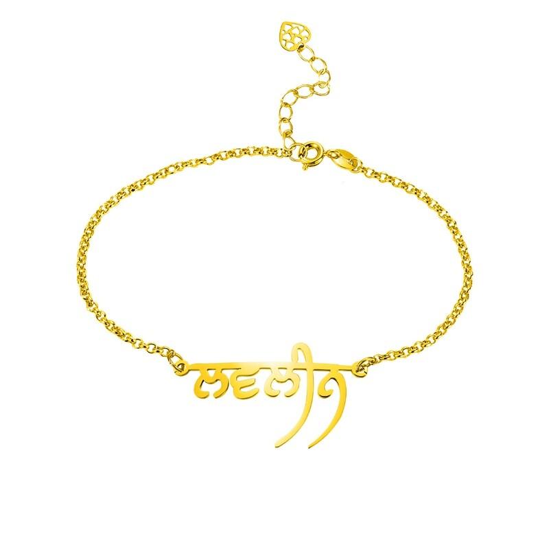 Women's Custom Bracelet