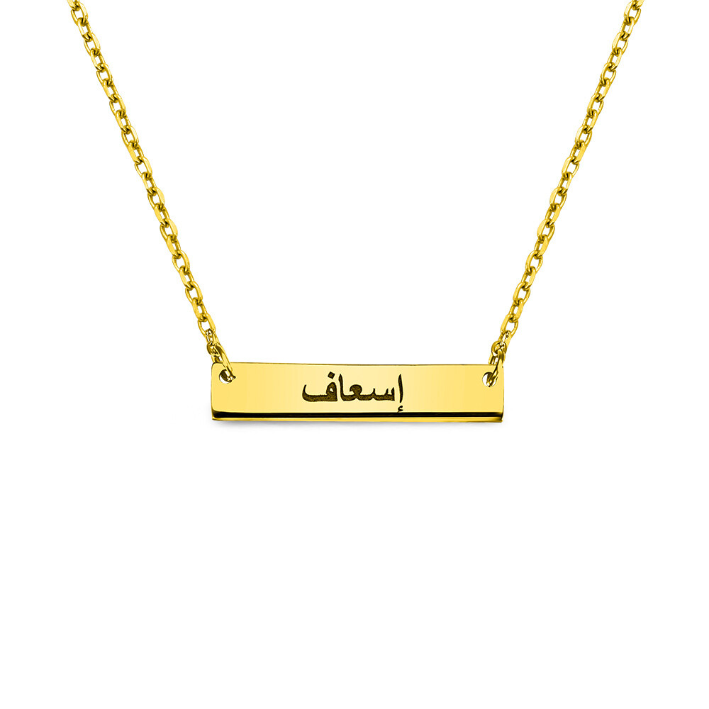 Women's Bar Necklace
