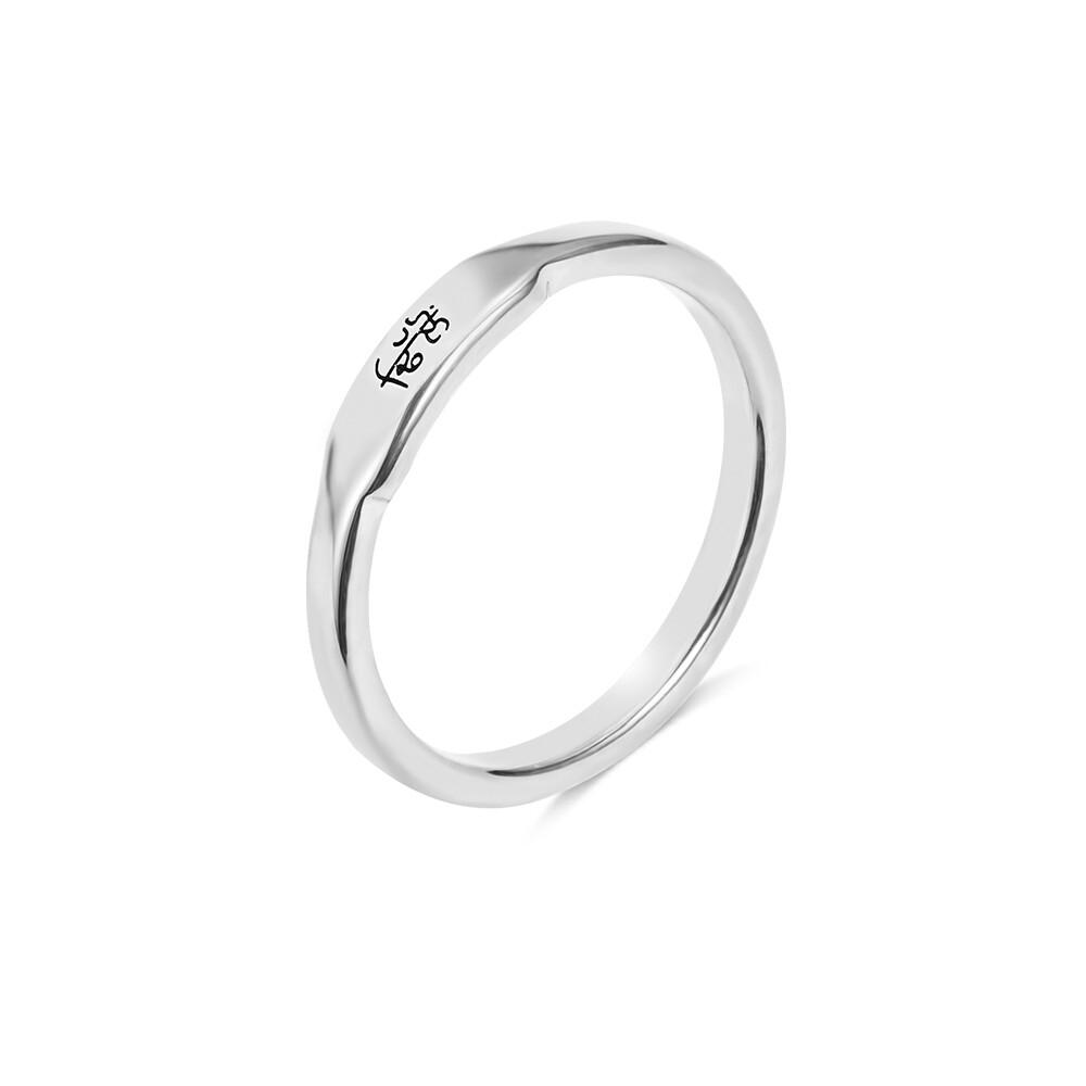 Women's Custom Ring