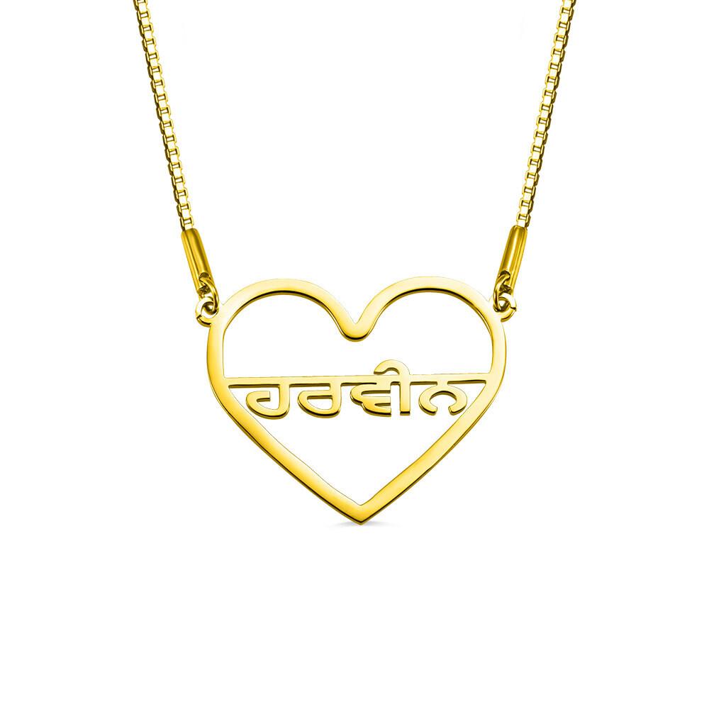 Women's Custom Heart Necklace
