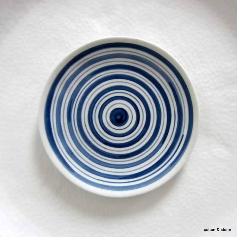 Dessert Plate 'Skagen' Circle