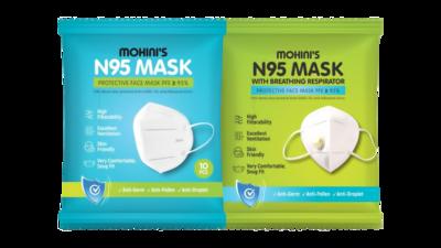 N95 Masks (10 Pack)