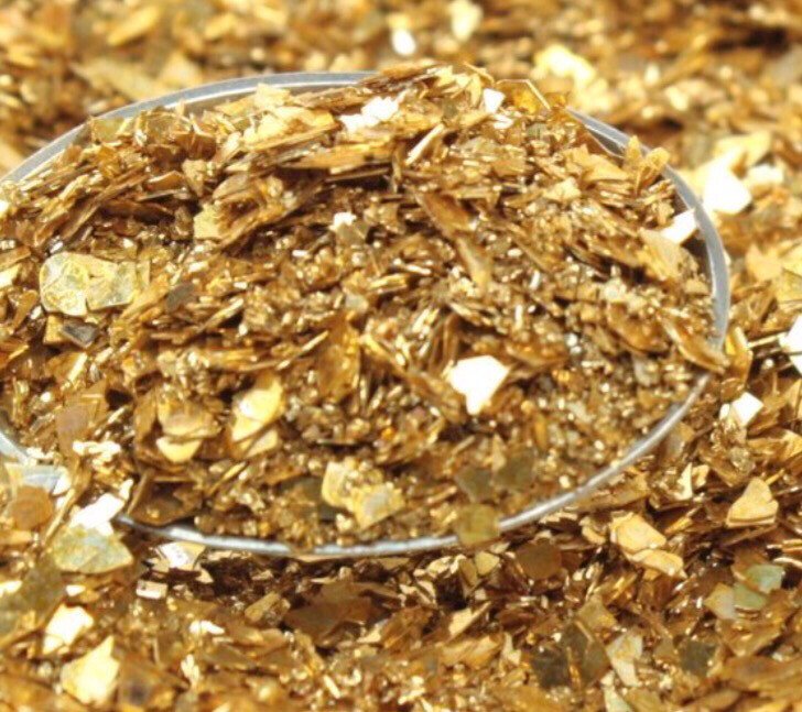 Gold Fusion Glass Glitter