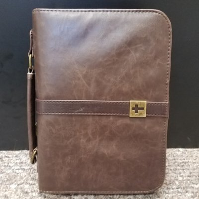 Bible Cover - Brown with Cross