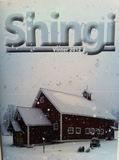 Shingi vinter 2012 - e-bog