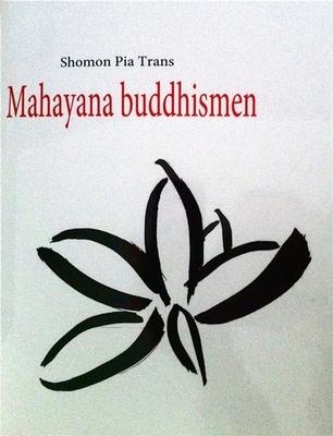 Mahayana buddhismen, E-bog