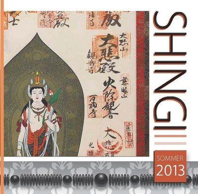 Shingi sommer 2013 - e-bog