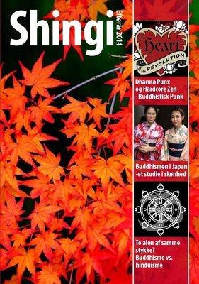 Shingi efterår 2014 - e-bog