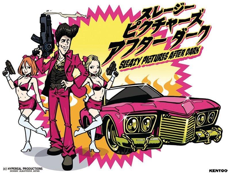 Manga Sleazy Poster