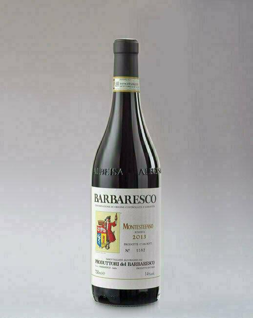 Produttori del Barbaresco Barbaresco  Riserva Montestefano 2015