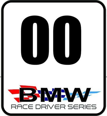 BMWRDS Competition Door Boxes (pair)