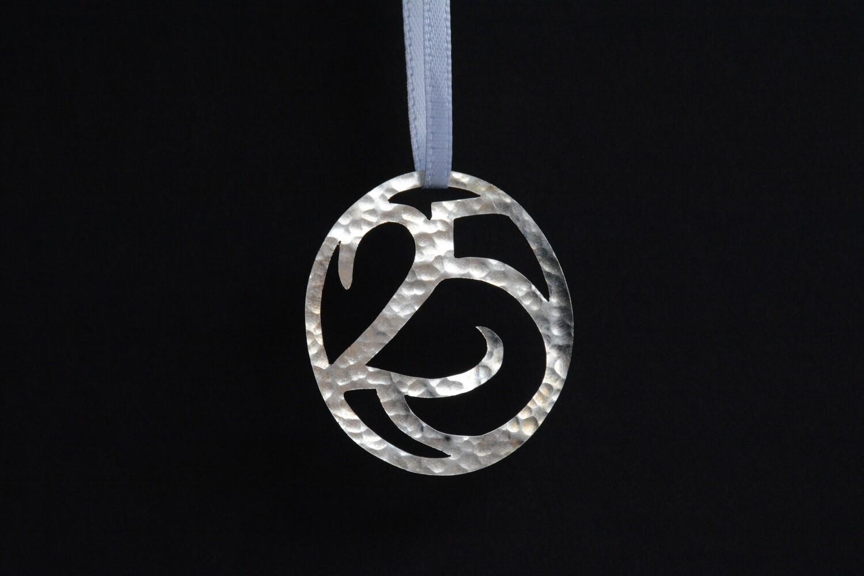 Silver Anniversary Tree Ornament
