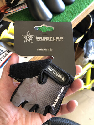 DADDYLAB Gloves