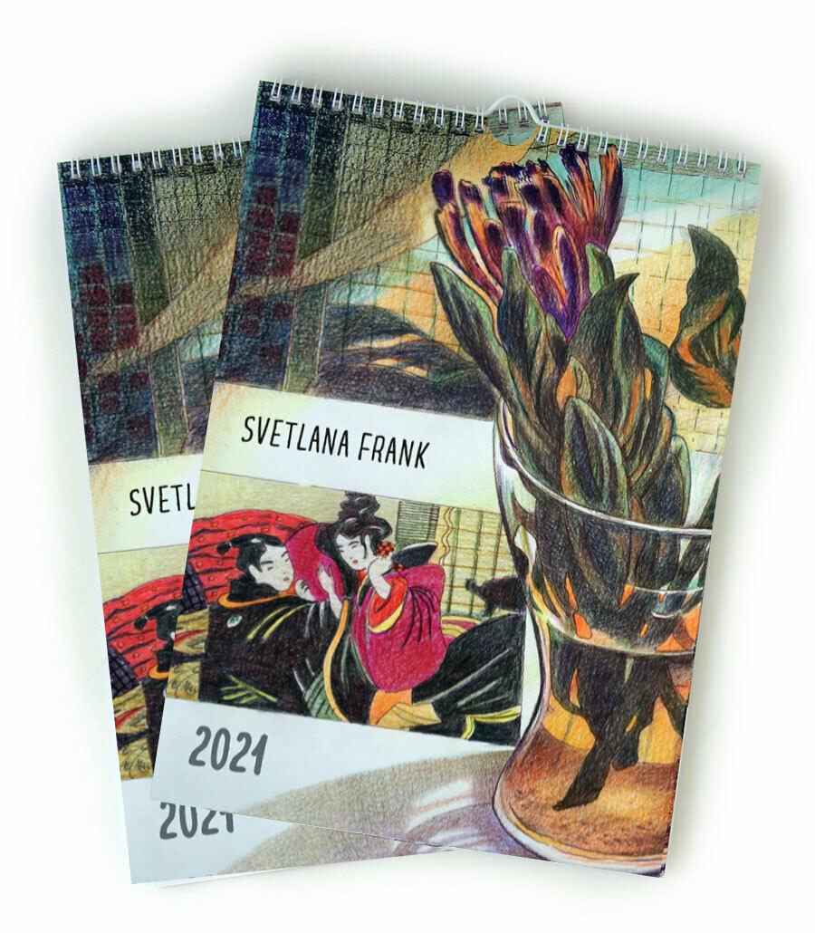 Svetlana Frank Calendar 2021