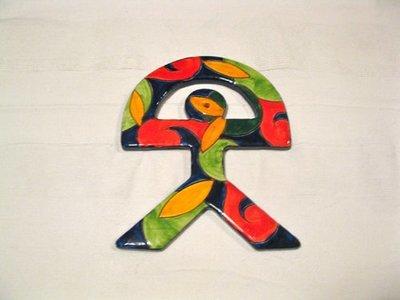 Spanish ceramic Indalo talisman, LARGE 4