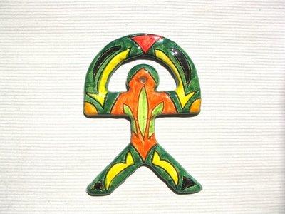 Spanish ceramic Indalo talisman ~ GREEN