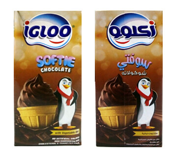 igloo softie chocolate