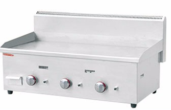 Gas  grill .
