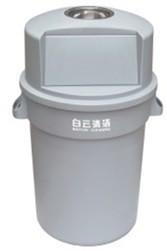 Mobile waste bin