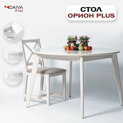 Стол Орион Plus