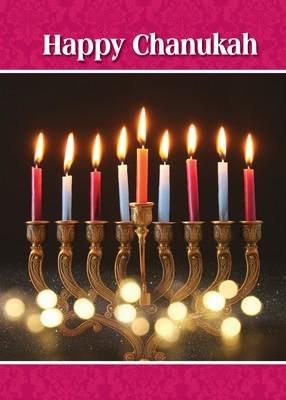 FRS 894 / 5811   Hanukkah - Chanukah
