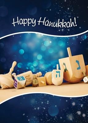 FRS 895 / 5812   Hanukkah Card