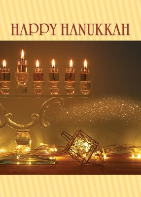 FRS 896 / 5813   Hanukkah Card