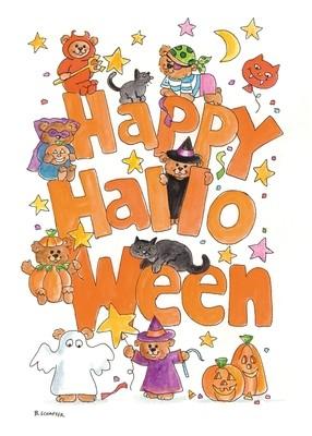 FRS 561 / 7733   Halloween Card