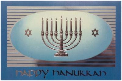 FRS5831  Hanukkah Card