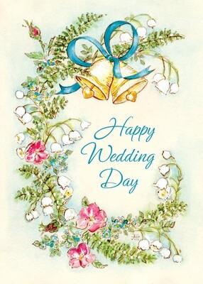 FR7420   Wedding Card