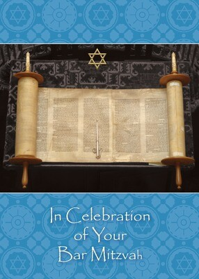 FR7003  Religious Event Card / Bar Mitzvah