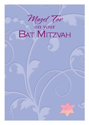 FR7004  Religious Event Card / Bat Mitzvah